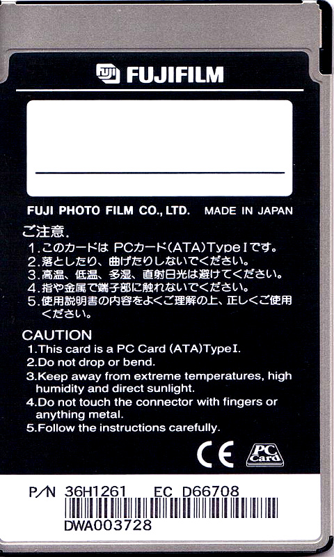 PC ATA Flash Card Type I rear