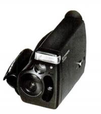 Chinon S-2000 (© Bonnier Corp.)