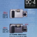 DC4_DC4T.jpg