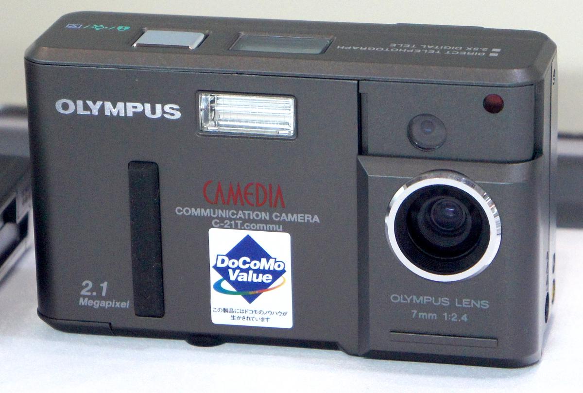 Olympus C-21T.commu (2000)
