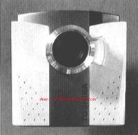 Toshiba Digital Eye CMOS prototype (© Toshiba Corp.)