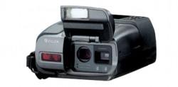 Fujix DS-H2 (© Fujifilm Corp.)