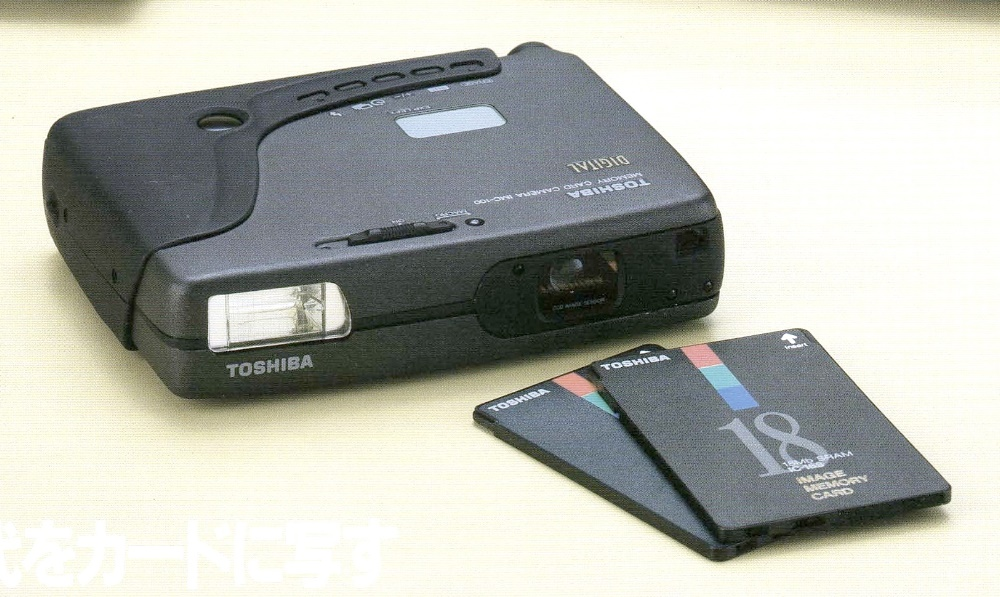 Toshiba IMC-100 camera (© Toshiba Science Museum)
