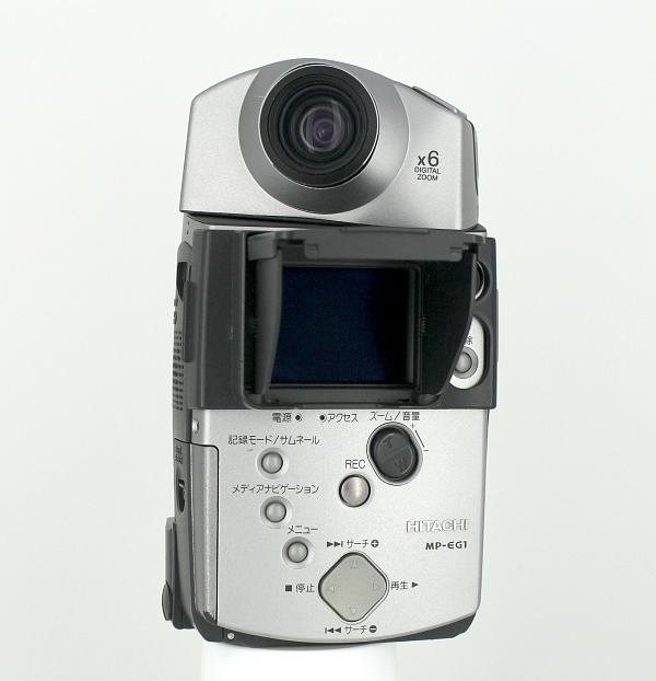 Hitachi MP-EG1 (1996)