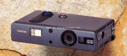Toshiba PROSHOT PDR-100 (© Toshiba Corporation)