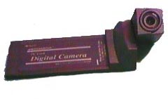 Toshiba Card Camera (Coypright Kazna)
