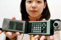 Kyocera VP-110 CMOS camera (1997)