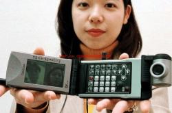 DS-320 mit VP-110 CMOS Kamera (Quelle unbekannt)