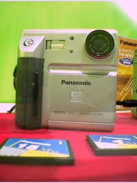 Panasonic VZ-XP1 (© Impress Corporation)