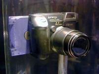 Iomega Labs ZipCam 2000 proto (© Impress Corporation)